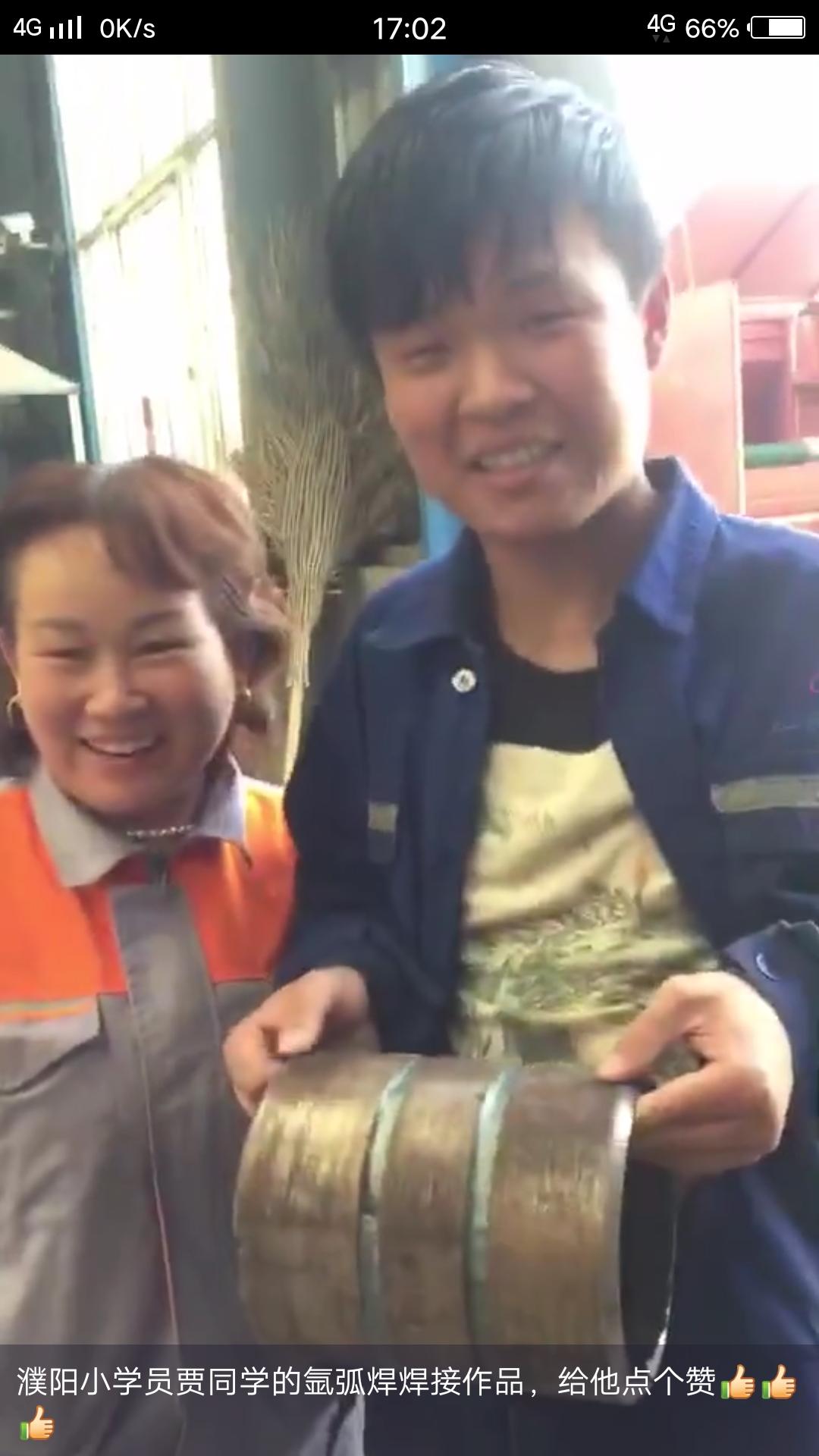 学员贾志港和邵老师合影留念
