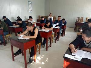 测评理论考试1